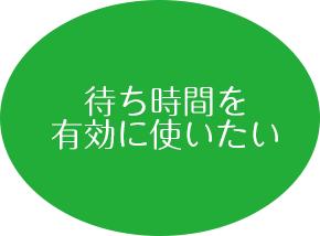 ソシオエステページ_coding_22