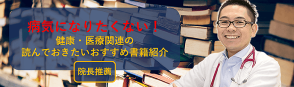 book_banner_top_postcompres