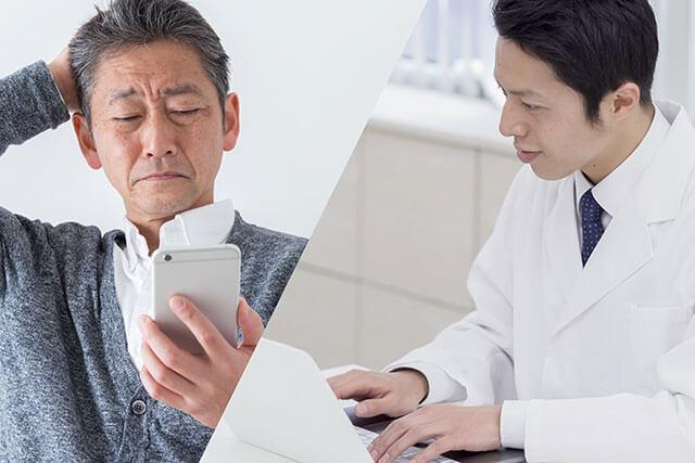 相模原市中央区でオンライン診療が受けられる