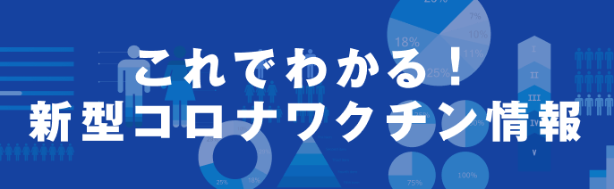 link-area_banner01